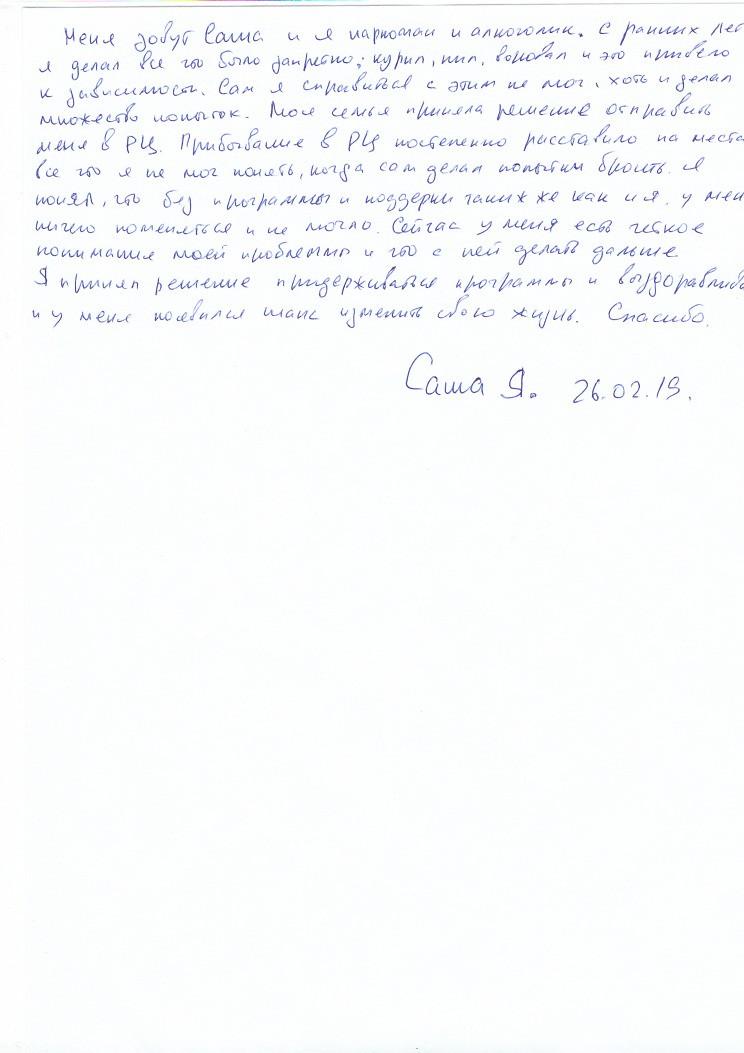 Отзывы (1)