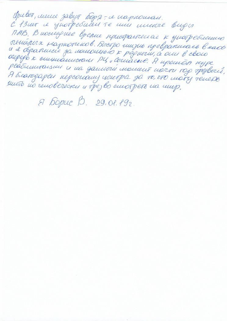 Отзывы (3)