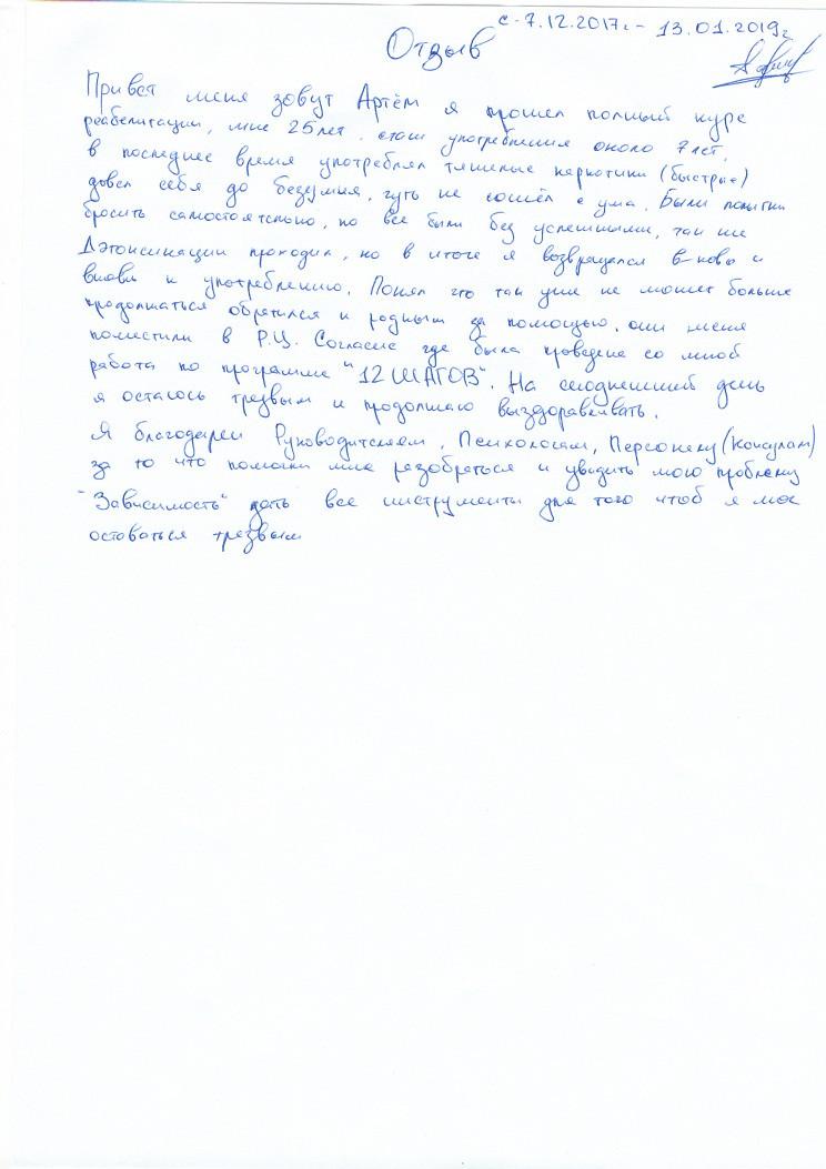 Отзывы (7)