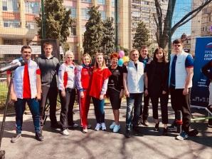 """""""День Спорта"""" 7 апреля 2019 года в городе Краснодар."""